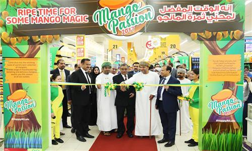 Ambassador inaugurate the annual Mango Festival at Lulu on 14th May 2017.