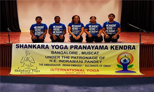 Yoga Session at Indian Embassy Auditorium by Shankara Yoga Group in Oman on 5th May 2017