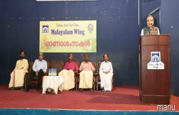 Ambassador attended Onam Sadhya, hosted by Malayalam Wing of Indian Social Club Oman, dedicated to Indian Workers, on 3rd September 2017. It was attended by over 500 workers and others