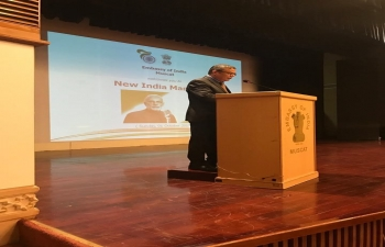 """Embassy of India organized """"New India Manthan"""" on 1st October 2017"""