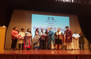 Indian Embassy organizes India@70 Quiz to celebrate 70 years of independence