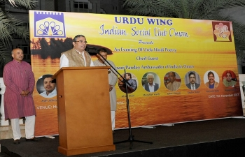 """Ambassador was invited as Chief Guest for """"An evening of Urdu Hindi Poetry"""" which was organized by Indian Social Club- Urdu Wing at Muscat Oasis Residence Poolside Lawns."""