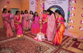Mrs. Sushma Pandey, was invited as Chief Guest for 'Cancer Awareness Programme-Fun & Fund Raising' which was organised by Muscat MagalirMandram in association with Oman Cancer Association.