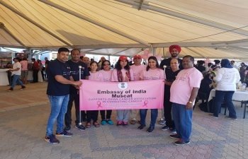 Officers and Staff members of Embassy of India, Muscat, participated in 14th Annual Walkathon, organized by Oman Cancer Association on 31st October 2017