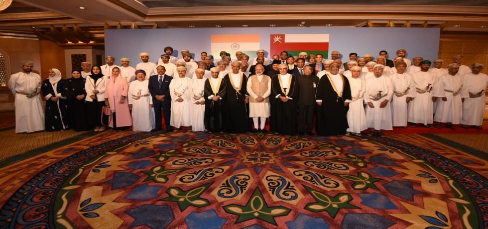 Prime Minister Narendra Modi attended India-Oman business meeting in Muscat