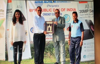 Ambassador was invited as Chief Guest for 'Republic Day Cricket Cup -2018 Tournament' which was organized by Bhojpuri Wing of ISC Oman in association with Gulf Cricket Center on 23rd February 2018.