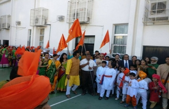 Ambassador was invited as Chief Guest to celebrate 'Bharteeya Nav Varsha' which was organized by Sanskrit Wing of Indian Social Club, Muscat on 24th March 2018.