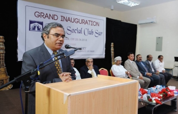 Ambassador was invited as Chief Guest to inaugurate the new branch of Indian Social Club in Sur. There are four branches of Indian Social Club in Oman - Muscat, Salalah, Suhar and Sur.