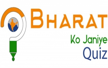 Bharat Ko Janiye Quiz Competition for NRIs and PIOs