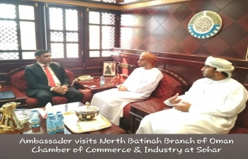 Ambassador visited Sohar