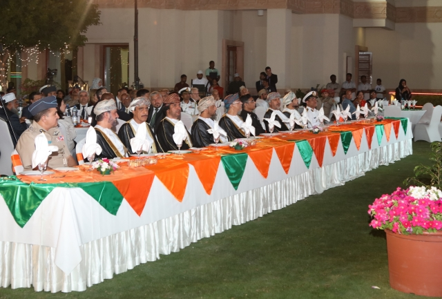 Reception of 70th Republic Day