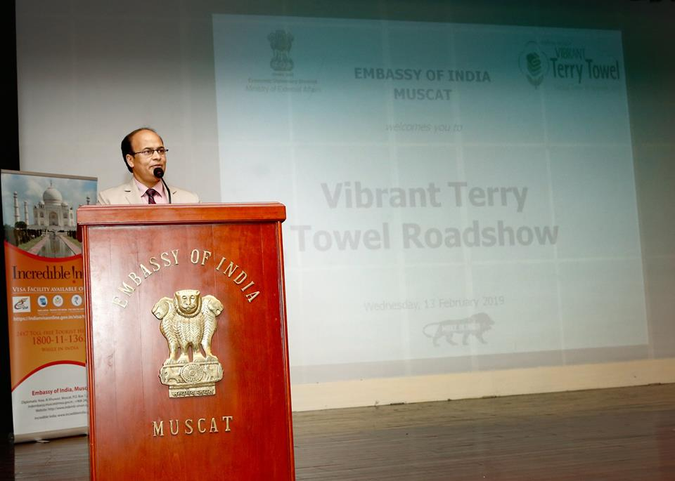 Embassy of India, Muscat, organized a Roadshow 'Vibrant Terry Towel Global Expo & Summit 2019'