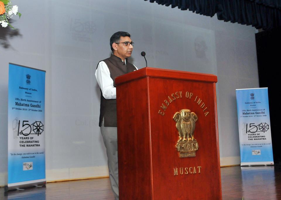 'Satya Vaarta', a talk on Mahatma Gandhi