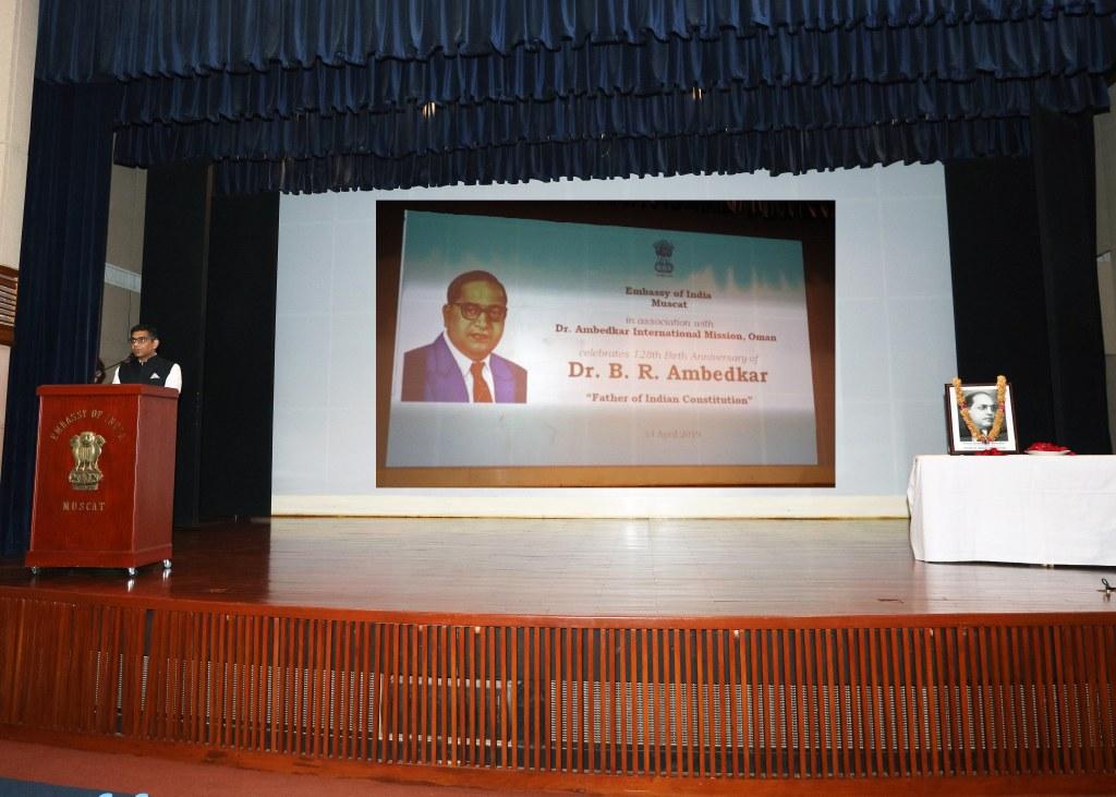 Celebration of the 128th birth anniversary of Dr. B.R. Ambedkar in Oman by Embassy in association with Dr. Ambedkar International Mission Oman.