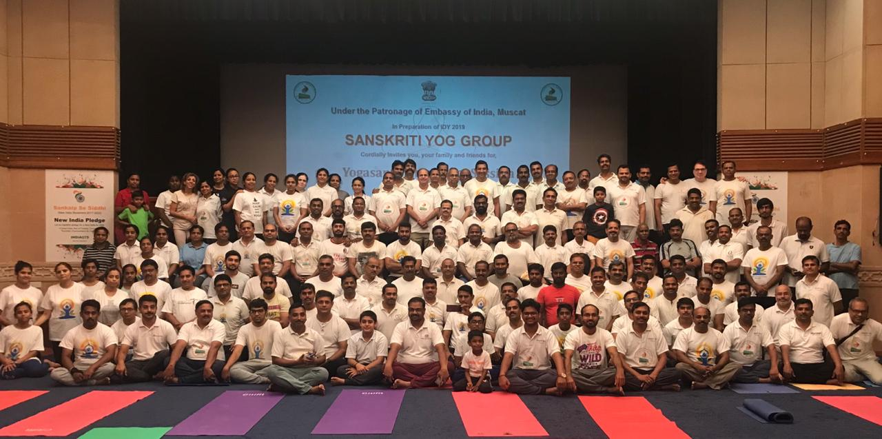 Embassy of India, Muscat in collaboration with Sanskriti Yog, organized a curtain raiser event at the Embassy premises..