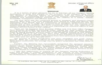 EAM's message on the occasion of 'Passport Seva Divas.