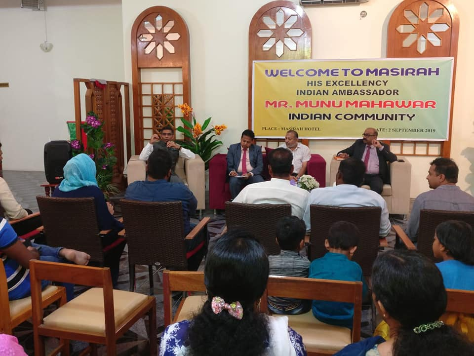 Ambassador visited Masirah and interacted with Indian Community and teachers and students at Indian School Masirah.
