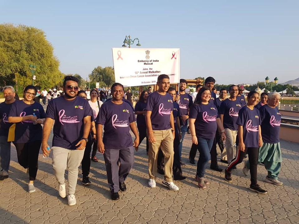 Marching forward for a good cause!  Embassy of India participated in 16th Annual Cancer Walkathon organized by Oman Cancer Association at Qurm Nature Park, Muscat...