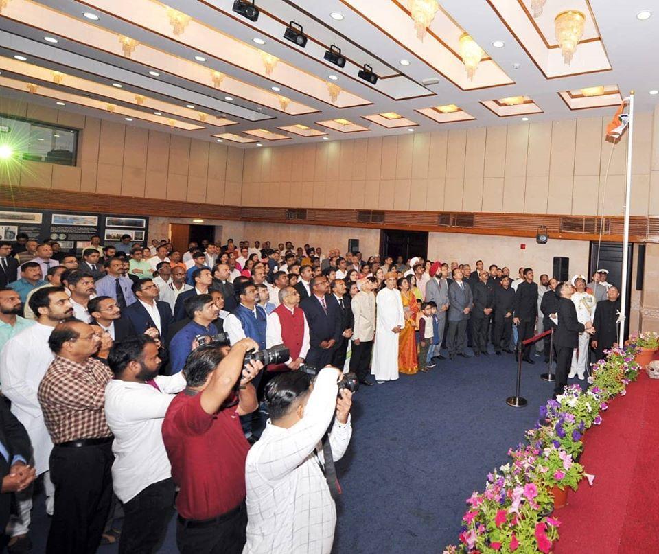 Indian Embassy celebrates 71st Republic Day of India