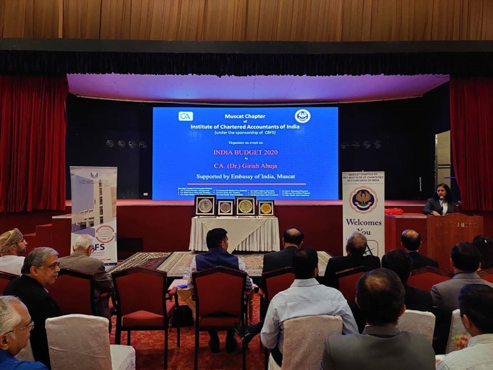 Embassy of India, in collaboration with ICAI, Muscat Chapter organized a seminar of India Budget 2020.