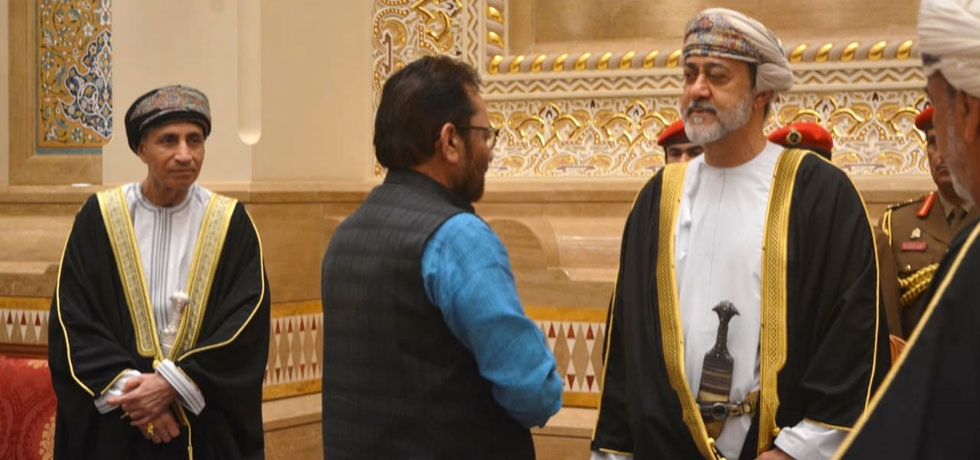 Shri Mukhtar Abbas Naqvi, Minister of Minority Affairs called on HM Sultan Haitham bin Tarik during his visit to Oman on 14 January 2020.