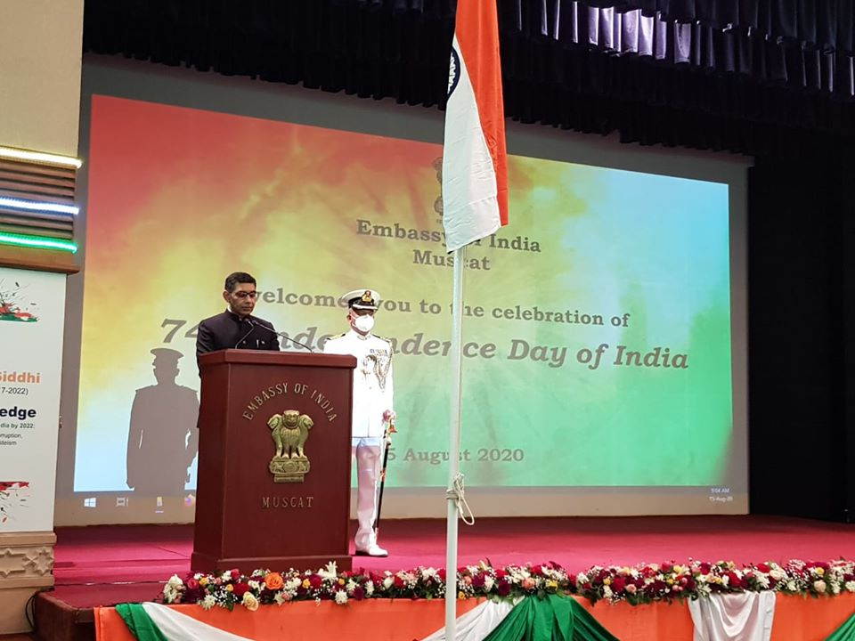 Celebration of 74th Independence Day of India