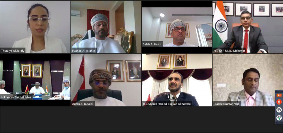 Invest in Duqm: Oman - India Investment Webinar
