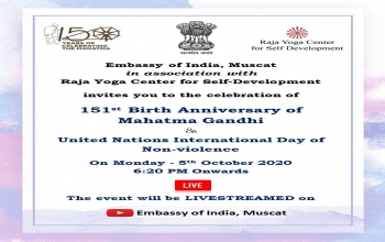 Celebration of 151st Birth Anniversary of Mahatma Gandhi and United Nations International Day of Non-violence