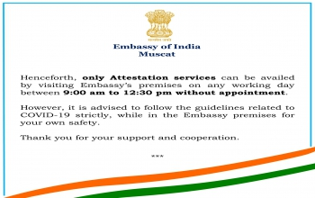 Advisory on Attestation Services at the Embassy