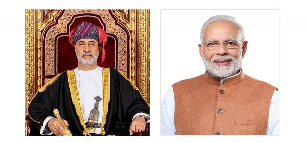 Telephone conversation between Prime Minister Shri Narendra Modi and His Majesty Sultan Haitham Bin Tarik, Sultan of Oman - 17 February 2021.